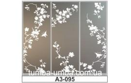 Пескоструйный рисунок А3-095 на три двери шкафа-купе. Цветы