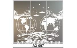 Пескоструйный рисунок А3-097 на три двери шкафа-купе. Планета