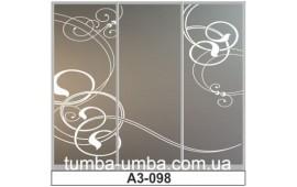 Пескоструйный рисунок А3-098 на три двери шкафа-купе. Узор
