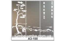 Пескоструйный рисунок А3-100 на три двери шкафа-купе. Иероглифы