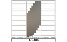 Пескоструйный рисунок А3-106 на три двери шкафа-купе. Узор