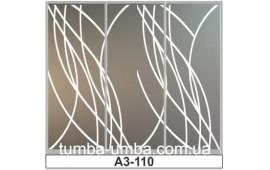 Пескоструйный рисунок А3-110 на три двери шкафа-купе. Узор
