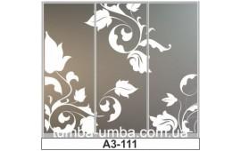 Пескоструйный рисунок А3-111 на три двери шкафа-купе. Цветы
