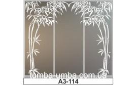 Пескоструйный рисунок А3-114 на три двери шкафа-купе. Дерево