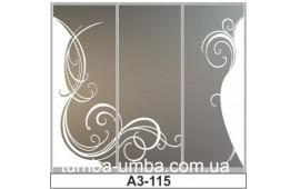 Пескоструйный рисунок А3-115 на три двери шкафа-купе. Узор