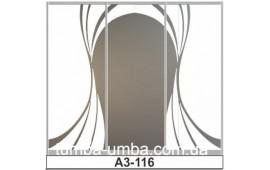 Пескоструйный рисунок А3-116 на три двери шкафа-купе. Узор