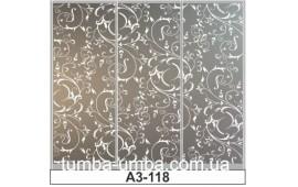 Пескоструйный рисунок А3-118 на три двери шкафа-купе. Узор