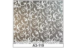 Пескоструйный рисунок А3-119 на три двери шкафа-купе. Узор