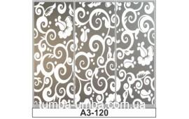 Пескоструйный рисунок А3-120 на три двери шкафа-купе. Узор