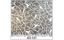 Пескоструйный рисунок А3-121 на три двери шкафа-купе. Узор