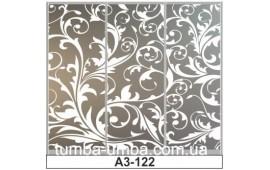 Пескоструйный рисунок А3-122 на три двери шкафа-купе. Узор