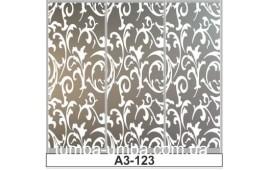 Пескоструйный рисунок А3-123 на три двери шкафа-купе. Узор