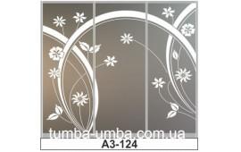 Пескоструйный рисунок А3-124 на три двери шкафа-купе. Цветы