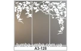 Пескоструйный рисунок А3-128 на три двери шкафа-купе. Виноградные  листья