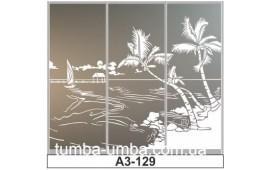 Пескоструйный рисунок А3-129 на три двери шкафа-купе. Пальмы