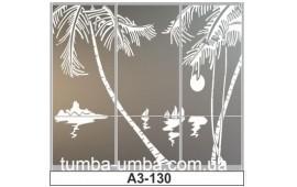 Пескоструйный рисунок А3-130 на три двери шкафа-купе. Пальмы