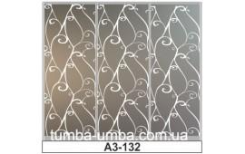 Пескоструйный рисунок А3-132 на три двери шкафа-купе. Узор