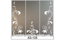 Пескоструйный рисунок А3-135 на три двери шкафа-купе. Цветы