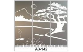 Пескоструйный рисунок А3-142 на три двери шкафа-купе. Природа
