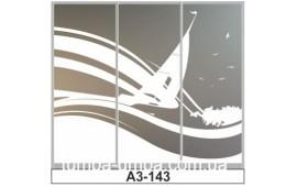 Пескоструйный рисунок А3-143 на три двери шкафа-купе. Корабль