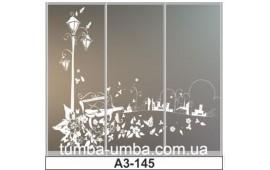 Пескоструйный рисунок А3-145 на три двери шкафа-купе. Фонарь