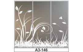 Пескоструйный рисунок А3-146 на три двери шкафа-купе. Узор