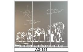 Пескоструйный рисунок А3-151 на три двери шкафа-купе. Слоны
