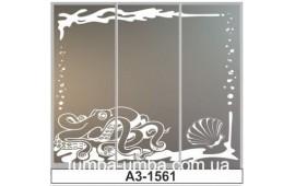 Пескоструйный рисунок А3-1561 на три двери шкафа-купе. Осьминог