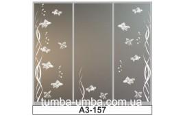 Пескоструйный рисунок А3-157 на три двери шкафа-купе.Рыбки