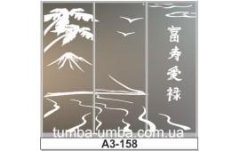 Пескоструйный рисунок А3-158 на три двери шкафа-купе. Иероглифы