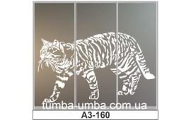 Пескоструйный рисунок А3-160 на три двери шкафа-купе. Тигр