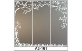 Пескоструйный рисунок А3-161 на три двери шкафа-купе. Дерево