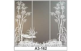 Пескоструйный рисунок А3-162 на три двери шкафа-купе. Дерево