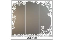 Пескоструйный рисунок А3-169 на три двери шкафа-купе. Узор