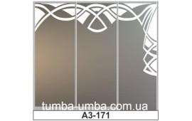 Пескоструйный рисунок А3-171 на три двери шкафа-купе. Узор