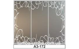 Пескоструйный рисунок А3-172 на три двери шкафа-купе. Узор