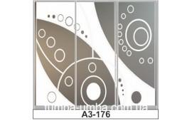 Пескоструйный рисунок А3-176 на три двери шкафа-купе. Узор