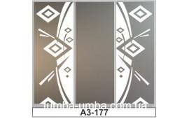 Пескоструйный рисунок А3-177 на три двери шкафа-купе. Узор