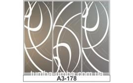 Пескоструйный рисунок А3-178 на три двери шкафа-купе. Узор