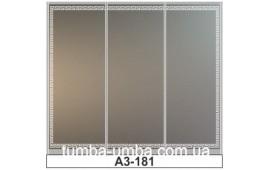 Пескоструйный рисунок А3-181 на три двери шкафа-купе. Узор