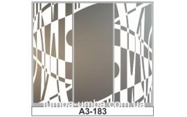 Пескоструйный рисунок А3-183 на три двери шкафа-купе. Узор