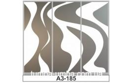 Пескоструйный рисунок А3-185 на три двери шкафа-купе. Узор