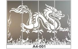 Пескоструйный рисунок А4-001 на четыре двери шкафа-купе. Дракон