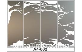 Пескоструйный рисунок А4-002 на четыре двери шкафа-купе. Узор