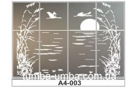 Пескоструйный рисунок А4-003 на четыре двери шкафа-купе. Природа