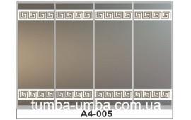 Пескоструйный рисунок А4-005 на четыре двери шкафа-купе. Узор