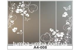 Пескоструйный рисунок А4-008 на четыре двери шкафа-купе. Бабочки