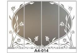 Пескоструйный рисунок А4-014 на четыре двери шкафа-купе. Узор