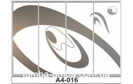 Пескоструйный рисунок А4-016 на четыре двери шкафа-купе. Узор