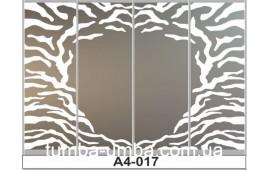 Пескоструйный рисунок А4-017 на четыре двери шкафа-купе. Узор